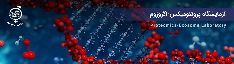 Proteomics-Exosome Laboratory